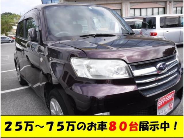 沖縄県の中古車ならデックス 1.3i-L2年保証