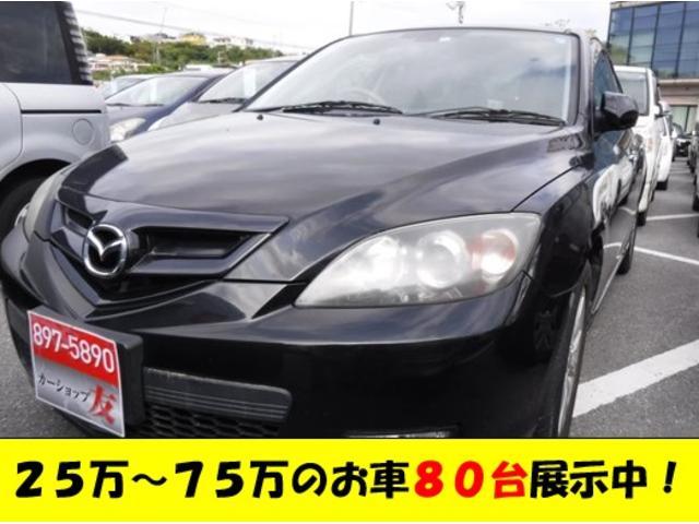 沖縄県の中古車ならアクセラスポーツ 20S2年保証ETC
