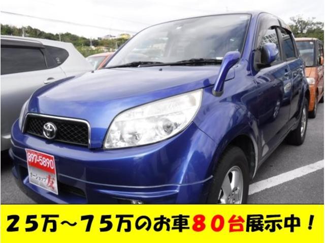 沖縄県の中古車ならラッシュ G2年保証ナビHID