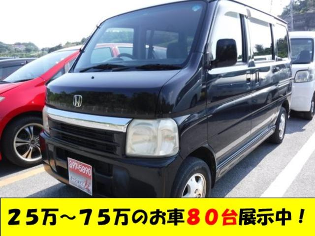 沖縄の中古車 ホンダ バモス 車両価格 29万円 リ済込 2005(平成17)年 11.2万km ブラック