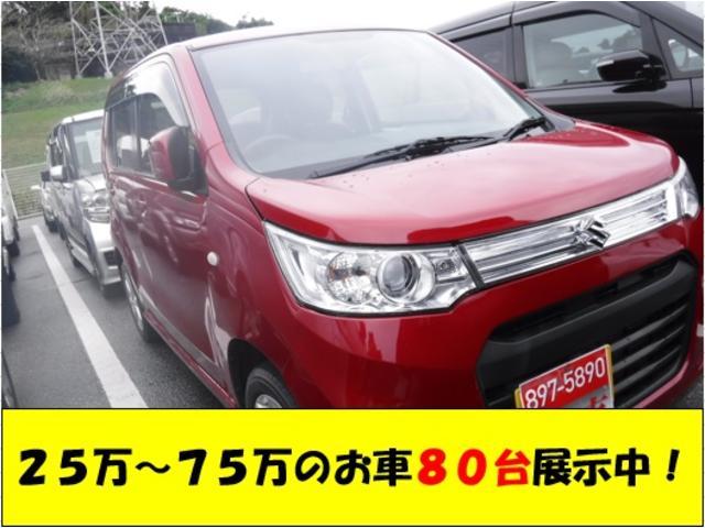 沖縄県の中古車ならワゴンRスティングレー 2年保証 スマートキー プッシュスタート