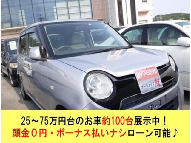 ホンダ G 2年保証 プッシュスタート ETC スタート
