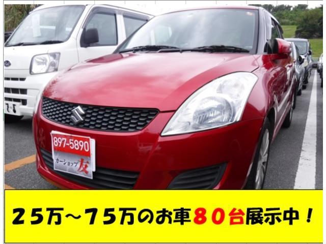 沖縄県の中古車ならスイフト 2年保証 プッシュスタート ナビ スマートキー