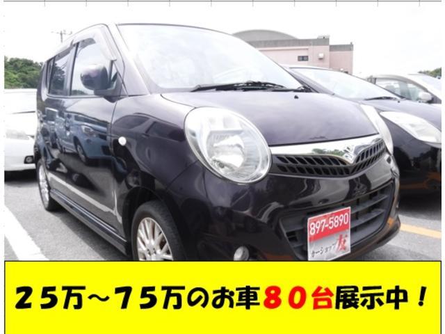 沖縄県の中古車ならMRワゴン ウィット GS スマートキー