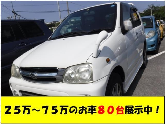 沖縄の中古車 ダイハツ テリオスキッド 車両価格 24万円 リ済込 2005(平成17)年 6.7万km パール