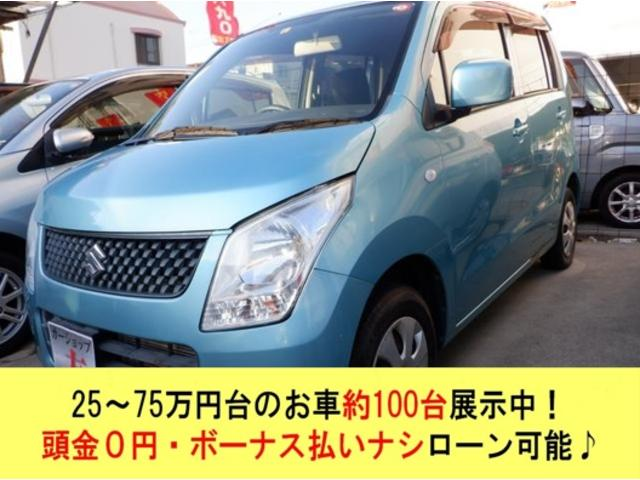 沖縄県宜野湾市の中古車ならワゴンR 2年保証 キーレス 電格ミラー
