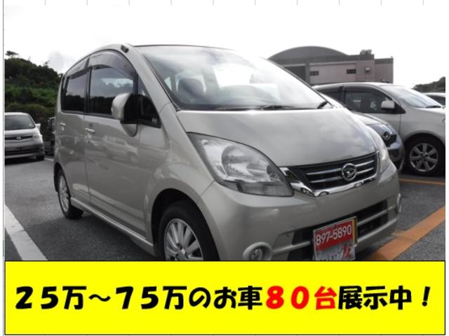 沖縄県の中古車ならムーヴ X VS II スマートキー 純正アルミ リアスポ