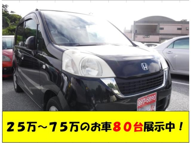 沖縄の中古車 ホンダ ライフ 車両価格 31万円 リ済込 2009(平成21)年 8.3万km ブラック