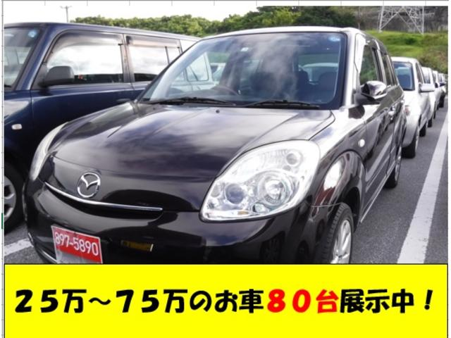 沖縄の中古車 マツダ ベリーサ 車両価格 22万円 リ済込 2007(平成19)年 9.9万km パープル