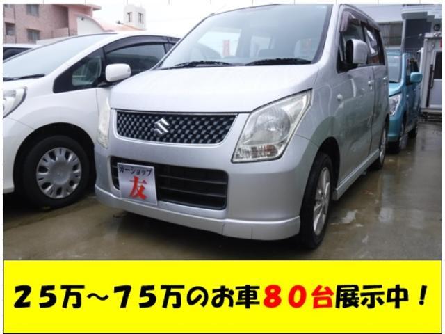 沖縄の中古車 スズキ ワゴンR 車両価格 31万円 リ済込 2009(平成21)年 7.6万km シルバー