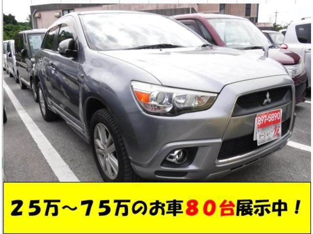 沖縄県の中古車ならRVR G 2年保証 ナビ TV バックカメラ プッシュスタート