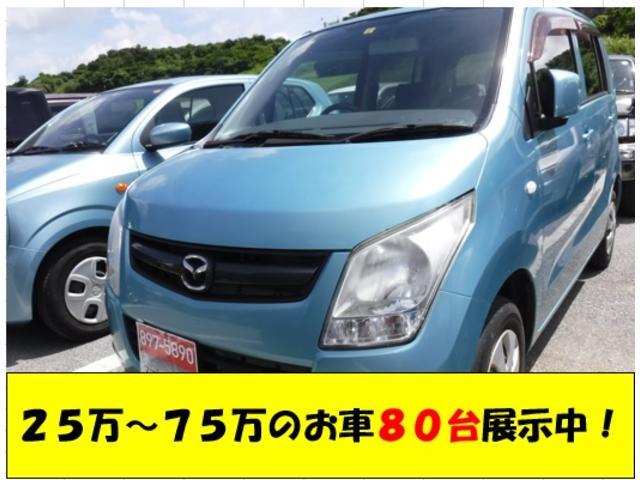 沖縄県宜野湾市の中古車ならAZワゴン XG電格ミラーキーレス