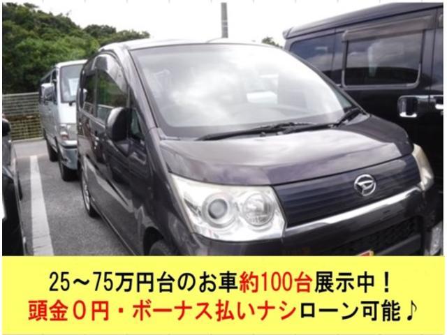 沖縄県の中古車ならムーヴ カスタム R 2年保証 ナビTV 電格ウィンカー付きミラー
