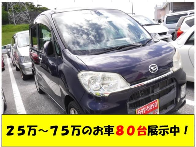 沖縄県の中古車ならタントエグゼ 2年保証 ナビTV 電格ウィンカー付きミラースマートキー