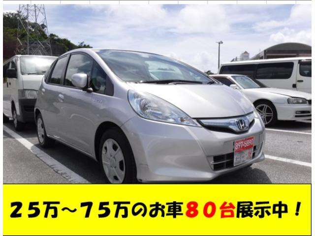 沖縄県の中古車ならフィットハイブリッド 2年保証 ナビTV キーレス 電格ミラー