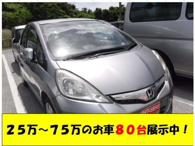 沖縄の中古車 ホンダ フィット 車両価格 29万円 リ済込 2011(平成23)年 7.3万km グレー