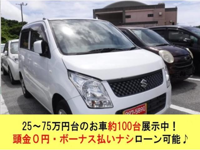 沖縄県宜野湾市の中古車ならワゴンR FX 2年保証 キーレス 電格ミラー