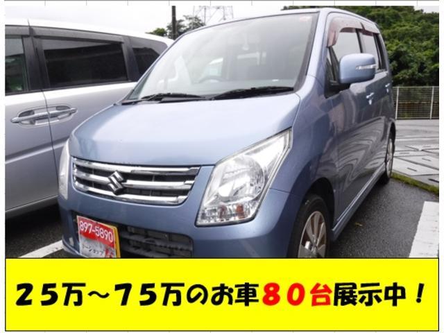 沖縄の中古車 スズキ ワゴンR 車両価格 33万円 リ済込 2010(平成22)年 7.3万km ライトブルー