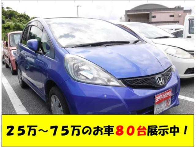 沖縄の中古車 ホンダ フィット 車両価格 29万円 リ済込 2011(平成23)年 8.3万km ブルー