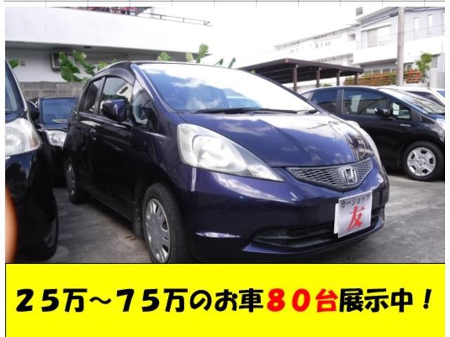 沖縄県うるま市の中古車ならフィット G キーレス 電格ミラー