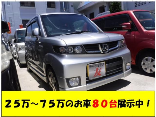 沖縄県の中古車ならゼストスパーク W 2年保証 ナビ キーレス 電格ミラー