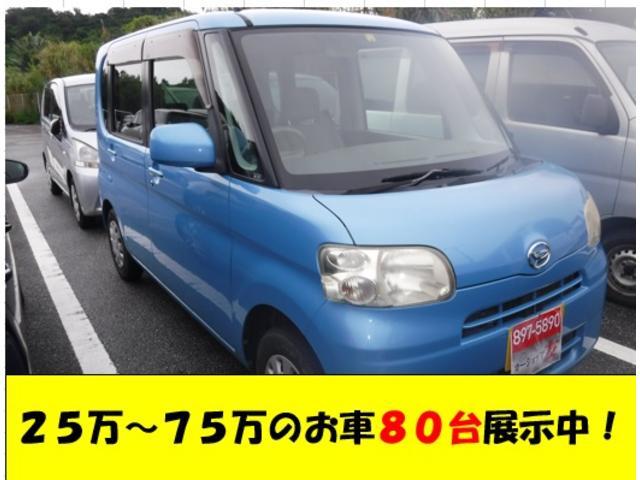 沖縄県の中古車ならタント L2年保証キーレス電格ミラー