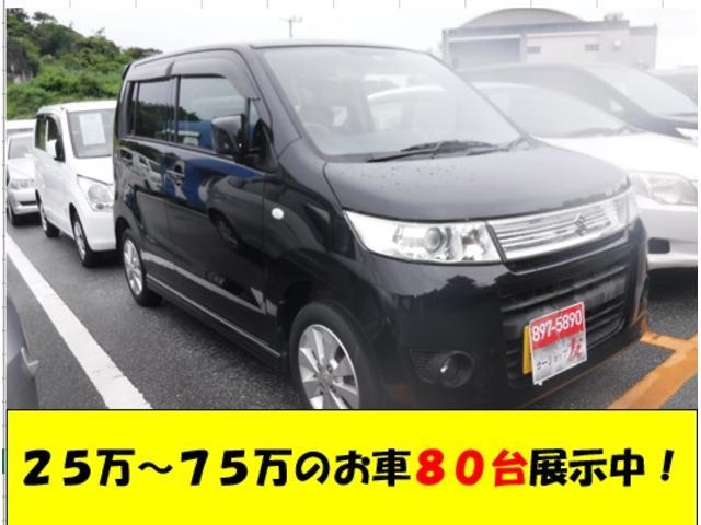 沖縄県の中古車ならワゴンRスティングレー 2年保証キーレス電格ミラー