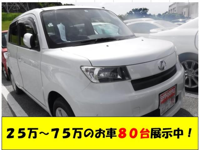 沖縄県の中古車ならbB 2年保証 キーレス 電格ウィンカーミラー