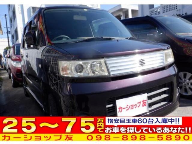 沖縄県の中古車ならワゴンR スティングレーX HID 社外アルミ スマートキー