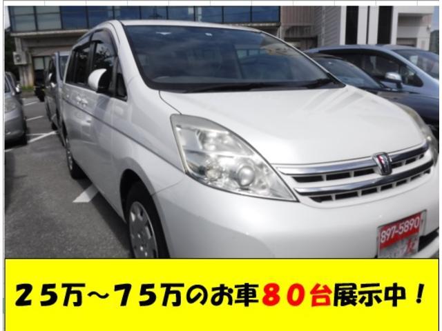 沖縄県宜野湾市の中古車ならアイシス L 2年保証 ウィンカー付きミラー パワースライドドア