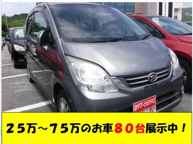沖縄県の中古車ならムーヴ 2年保証 ウィンカー付きミラー キーレス