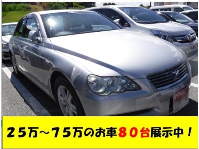 沖縄県の中古車ならマークX  2年保証 パワーシート ナビ 電格ミラー キーレスDVDCD