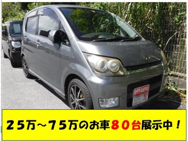 沖縄の中古車 ダイハツ ムーヴ 車両価格 31万円 リ済込 2007(平成19)年 8.9万km グレー