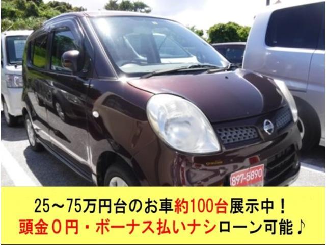 沖縄の中古車 日産 モコ 車両価格 31万円 リ済込 2007(平成19)年 6.5万km ブラウン