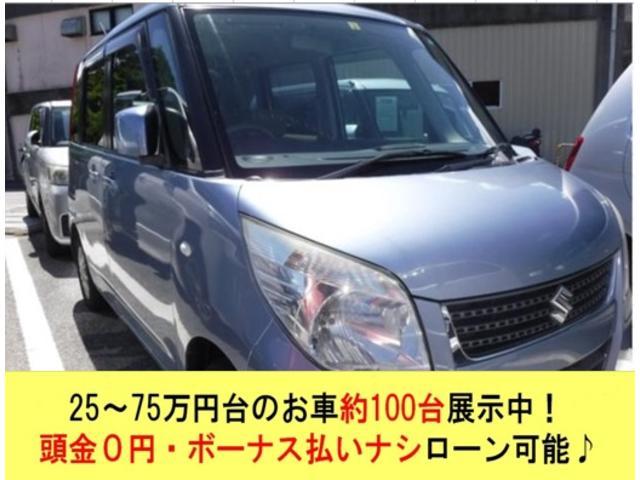 沖縄県の中古車ならパレット  2年保証 社外アルミ プッシュスタート