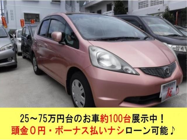沖縄の中古車 ホンダ フィット 車両価格 29万円 リ済込 2010(平成22)年 7.5万km ピンク
