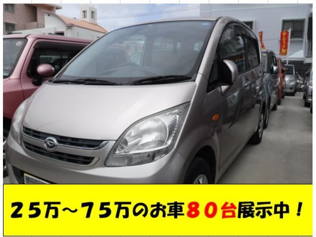 沖縄の中古車 ダイハツ ムーヴ 車両価格 25万円 リ済込 2007(平成19)年 7.6万km ピンク