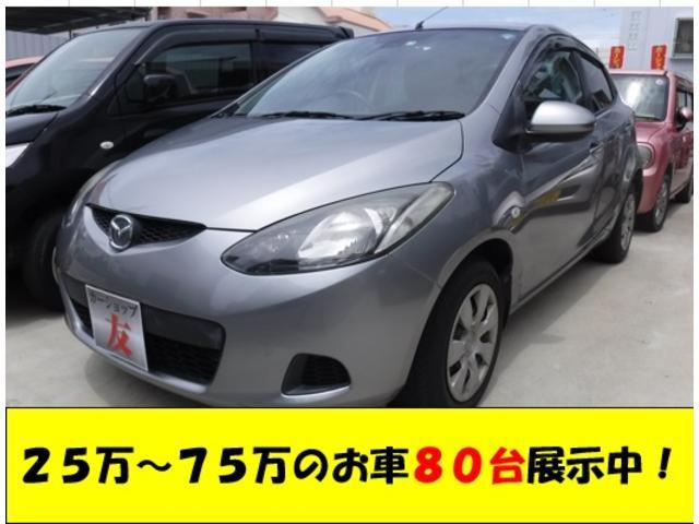 沖縄の中古車 マツダ デミオ 車両価格 28万円 リ済込 2009(平成21)年 5.8万km ガンM