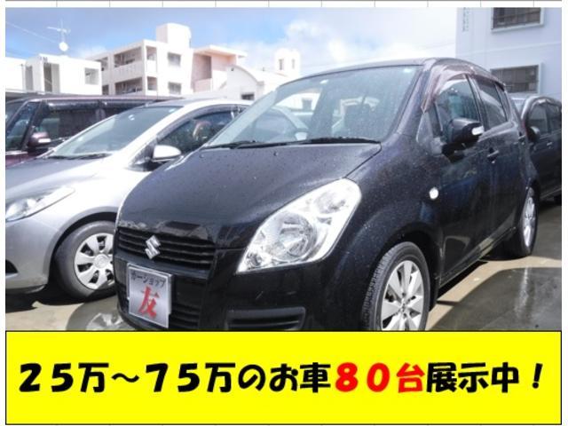 沖縄の中古車 スズキ スプラッシュ 車両価格 27万円 リ済込 2009(平成21)年 8.0万km ブラック
