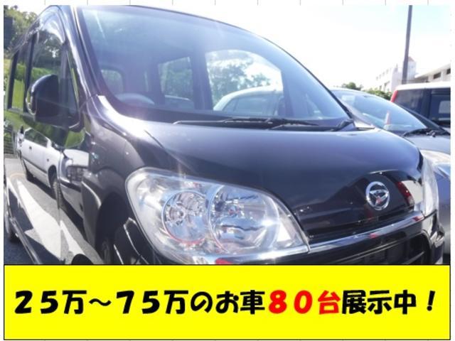 沖縄県の中古車ならタントエグゼ カスタムX 2年保証 スマートキー 電格ウィンカー付きミラー