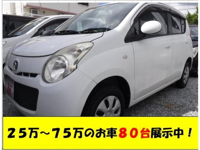 沖縄の中古車 マツダ キャロル 車両価格 14万円 リ済込 2011(平成23)年 10.7万km ホワイト