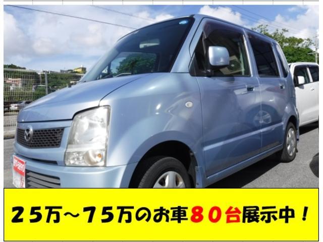 沖縄の中古車 マツダ AZワゴン 車両価格 31万円 リ済込 2007(平成19)年 4.0万km ライトブルー