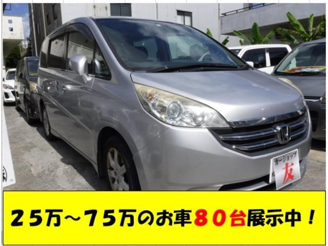 沖縄県の中古車ならステップワゴン G L HDDナビパッケージ 純正オーディオ17インチAW ナビ HIDライト バックカメラ