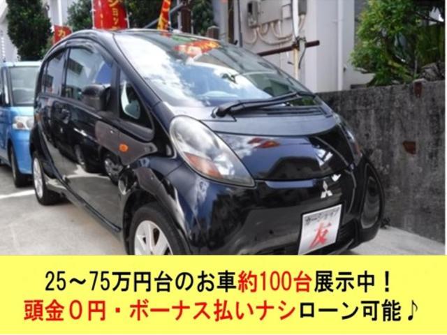 三菱 アイ  キーレス CD 電格ミラー