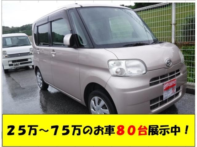 沖縄県の中古車ならタント Xスペシャル 2年保証 スマートキー