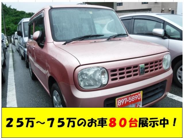 沖縄県の中古車ならアルトラパン  2年保証 キーレス ウィンカー付きミラー 電格ミラー
