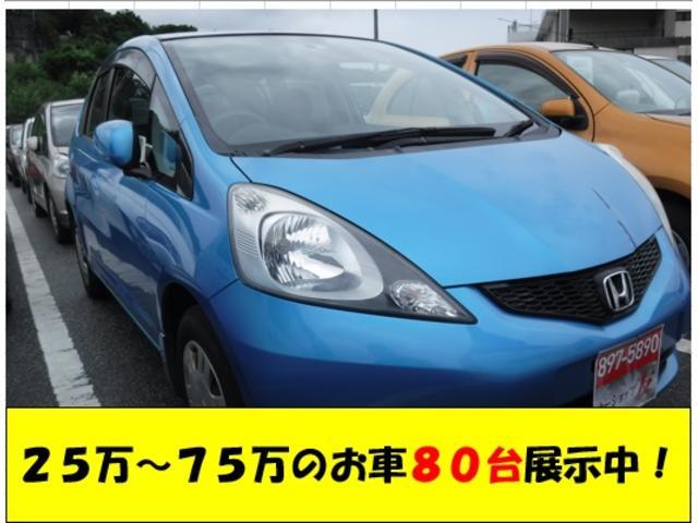 沖縄県の中古車ならフィット  2年保証 キーレス ウィンカー付きミラー 電格ミラー