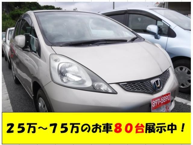 沖縄の中古車 ホンダ フィット 車両価格 25万円 リ済込 2009(平成21)年 2.6万km ベージュ
