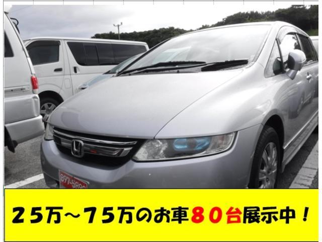 沖縄県の中古車ならオデッセイ S 2年保証 ETC ナビTVDVD CD キーレス
