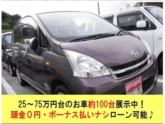 沖縄県宜野湾市の中古車ならムーヴ L 2年保証 キーレス 電格ミラー